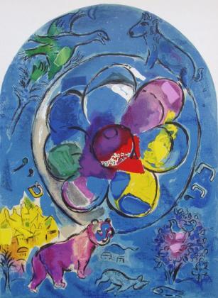 マルク・シャガールの画像 p1_16